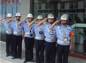 万博manxbet官网中保维安公司纠察队伍